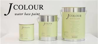 jcolor2