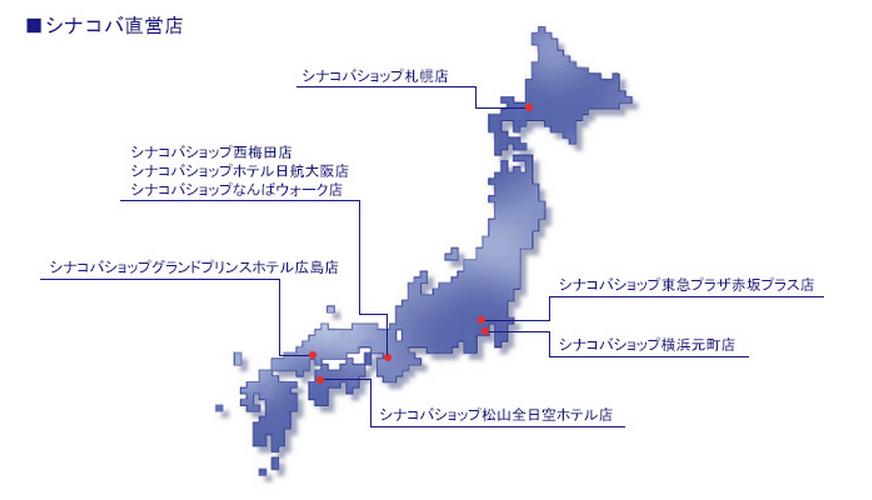 SnapCrab_NoName_2014-12-2_20-1-17_No-00
