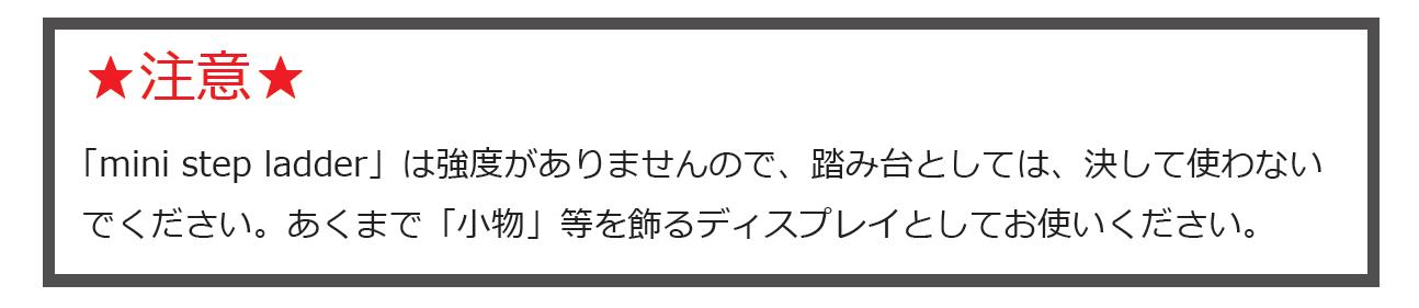 SnapCrab_NoName_2015-4-5_17-29-1_No-00