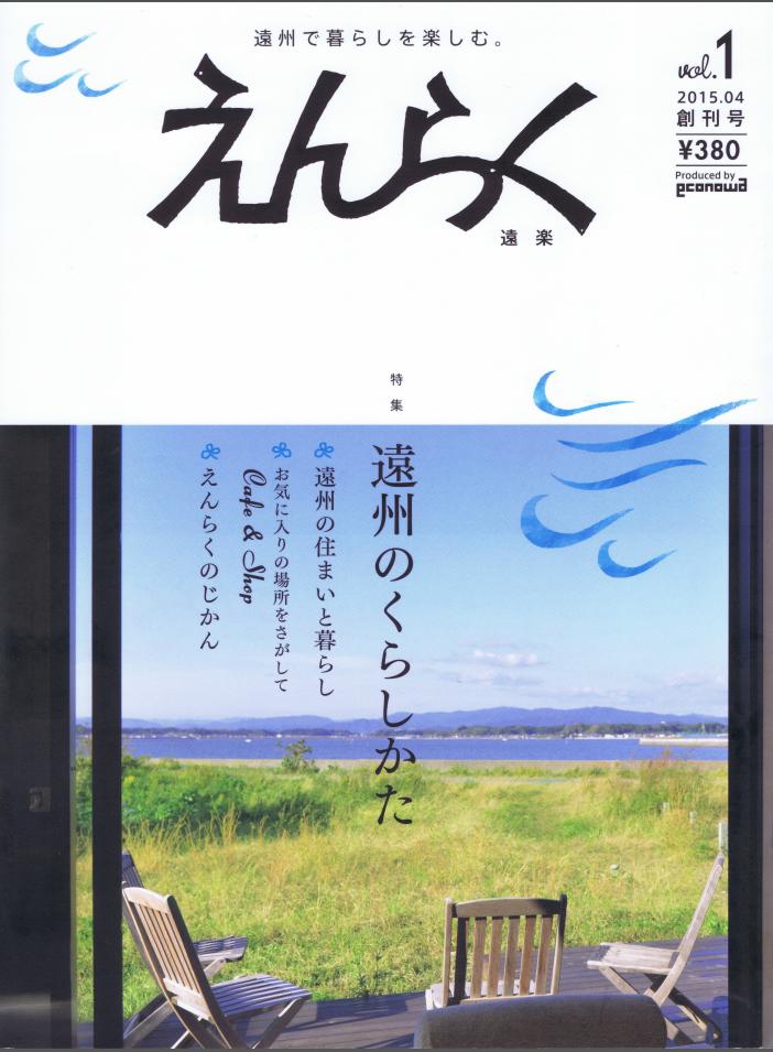 SnapCrab_NoName_2015-5-1_12-44-41_No-00