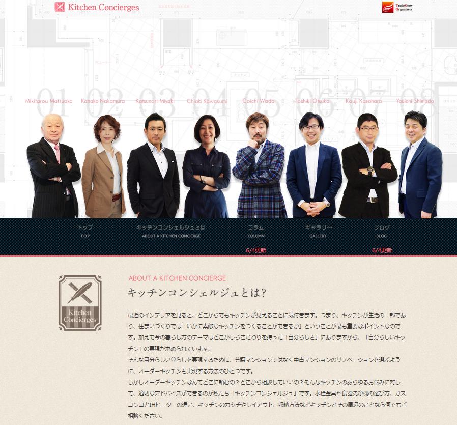 SnapCrab_NoName_2015-6-5_11-8-57_No-00