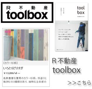 net_toolbox