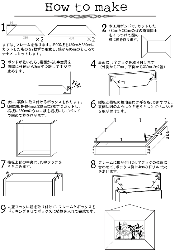 UROCO_Recipe_no10_P3