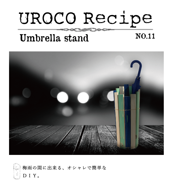 UROCO_Recipe_no11_P1