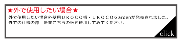 UROCO_Recipe_no11_P4button
